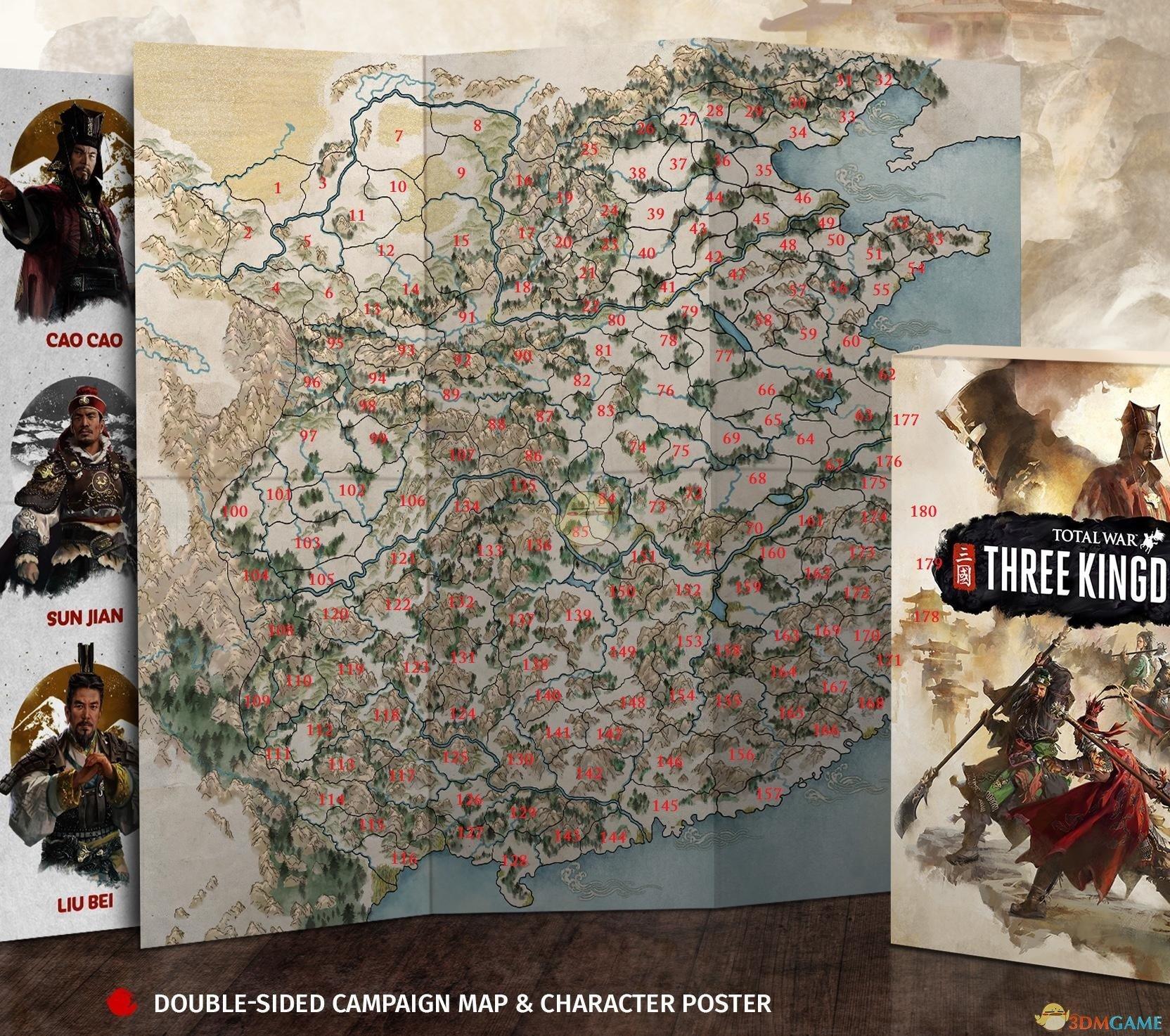 《全面战争:三国》城池数量一览