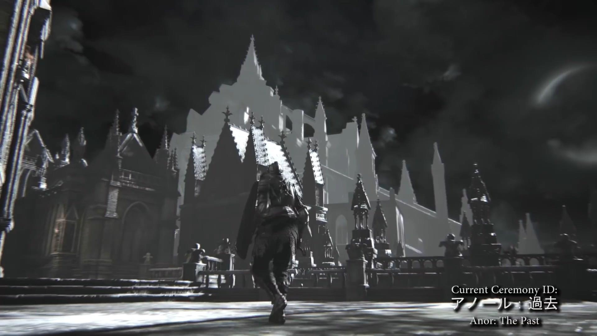 国外玩家发现《黑暗之魂3》被删减的昼夜变化系统