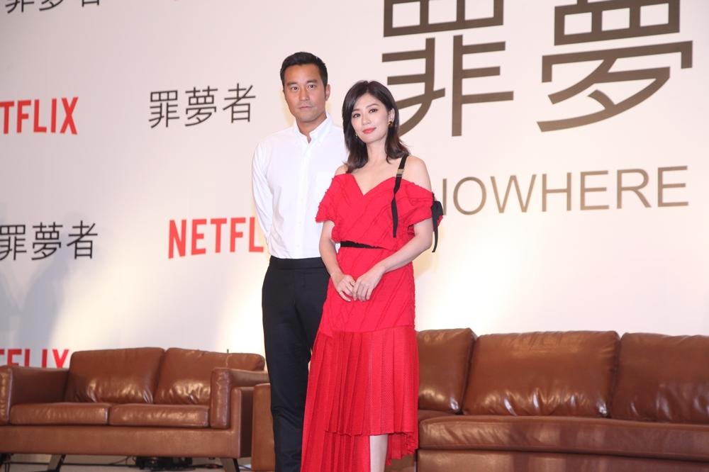 Netflix将拍首部华语原创电视剧《罪梦者》 尺度较大或有裸戏