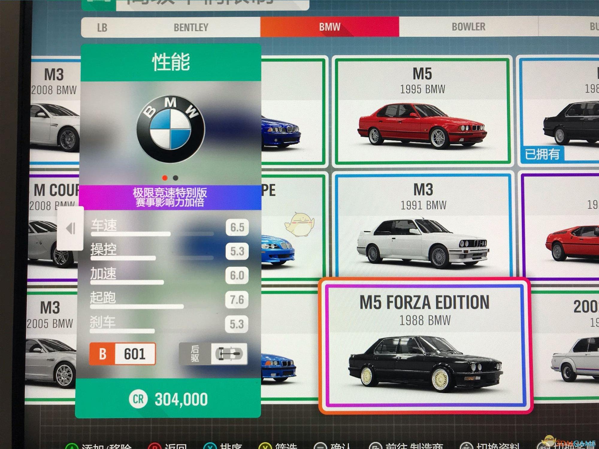 《极限竞速:地平线4》所有特别版车辆大全