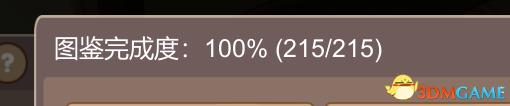 《中国式家长》百分百获得特长MOD 10.4更新