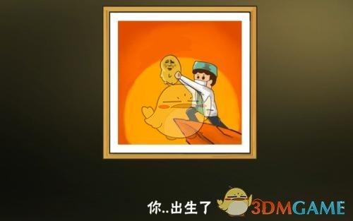 《中国式家长》学习以及娱乐心得详解