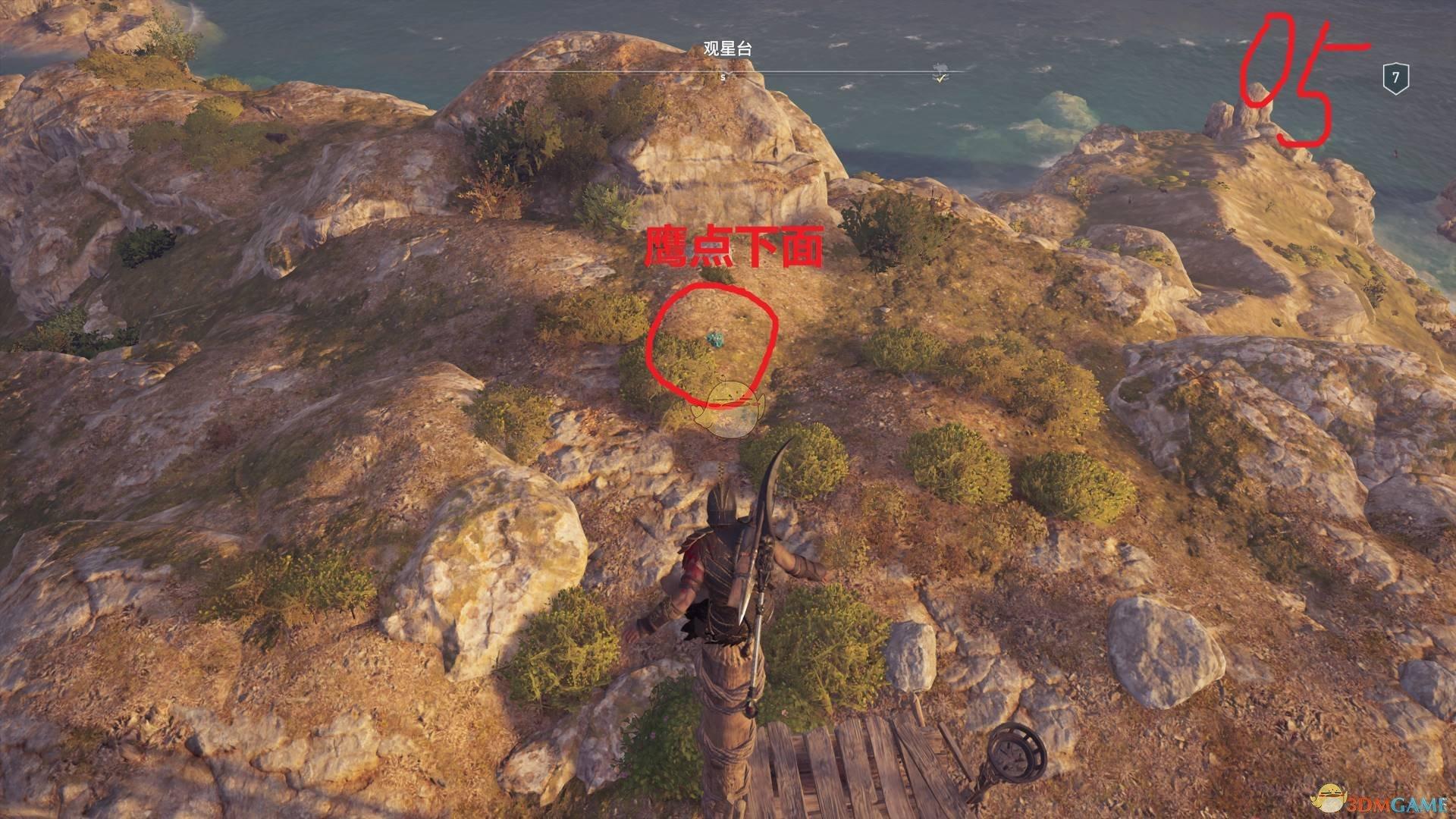 《刺客信条:奥德赛》全收集品地图位置一览