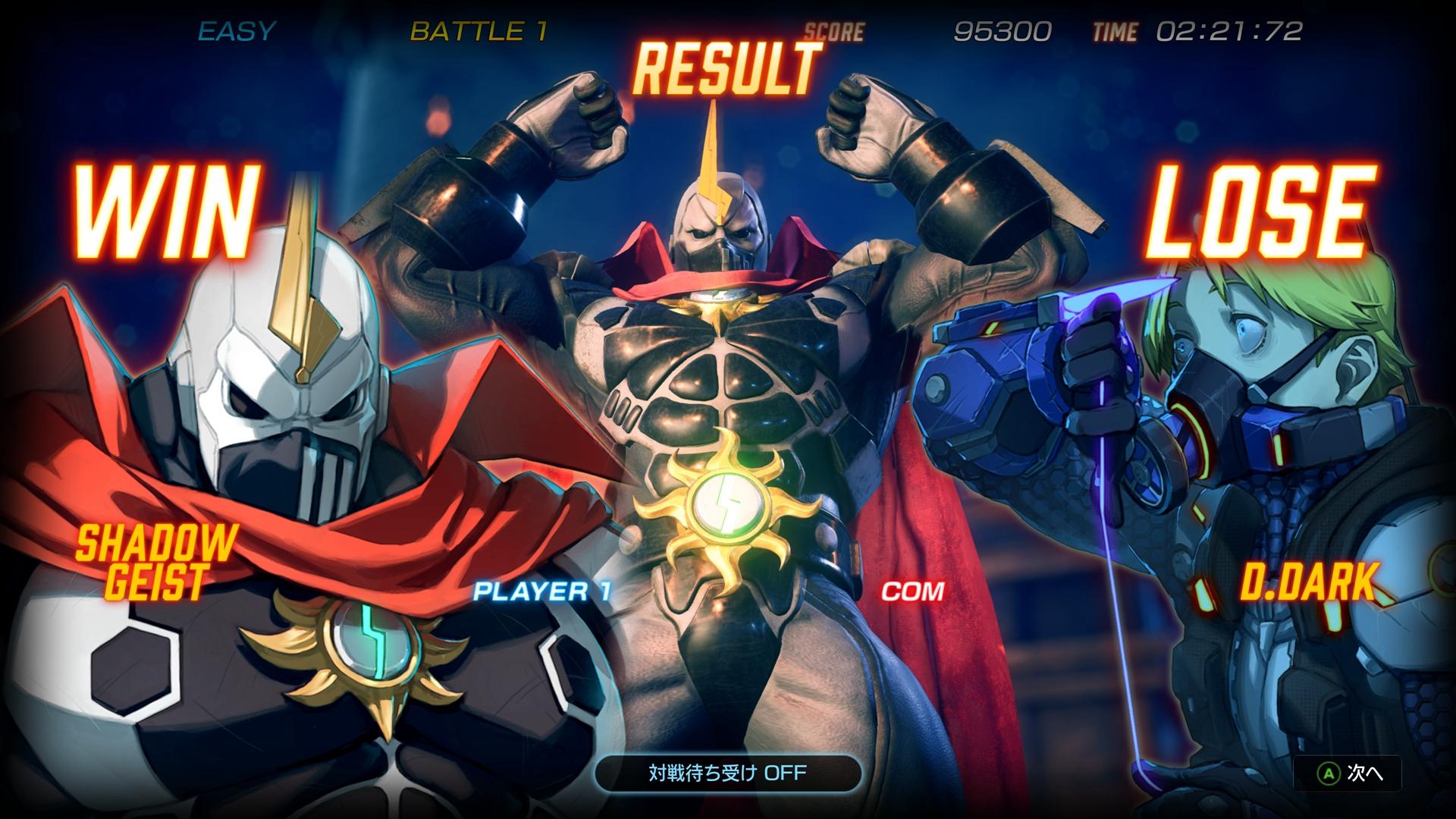 《格斗领域EX》PC版截图 画质设定不同效果各异