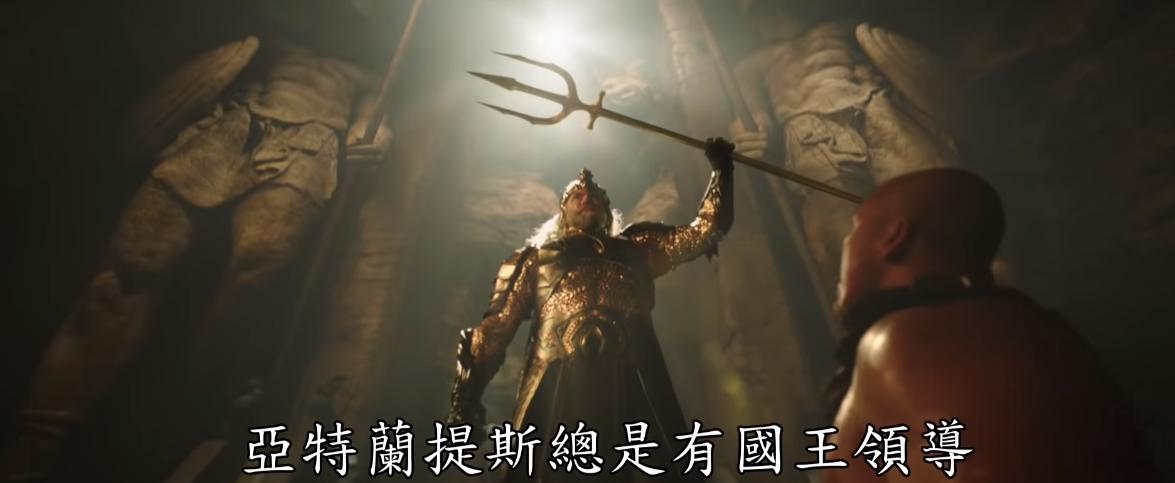 《海王》超长官方中文预告-迷你酷-MINICOLL