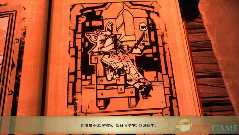 3DM制作《传说:命运之路》重制版完整汉化版发布