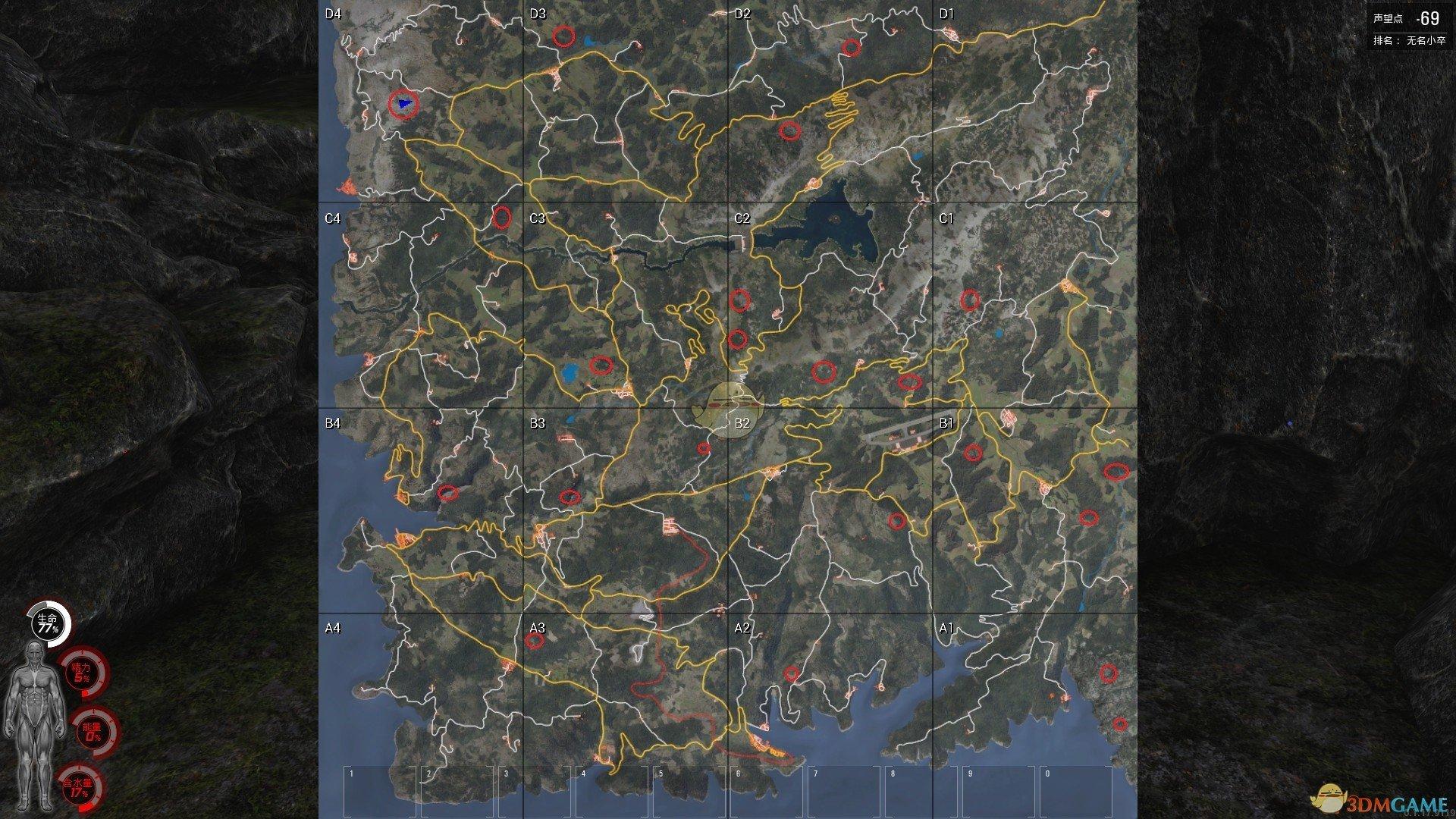 《人渣》山洞在哪里 全山洞位置一览