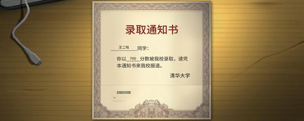中国式家长存档不同步怎么办