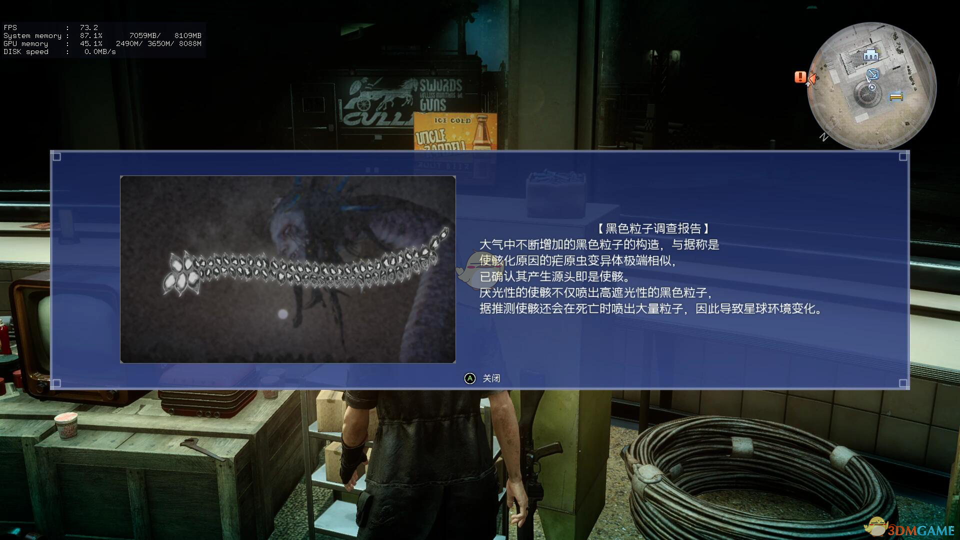 《最终幻想15》皇家版第十四章主支线剧情流程图文攻略