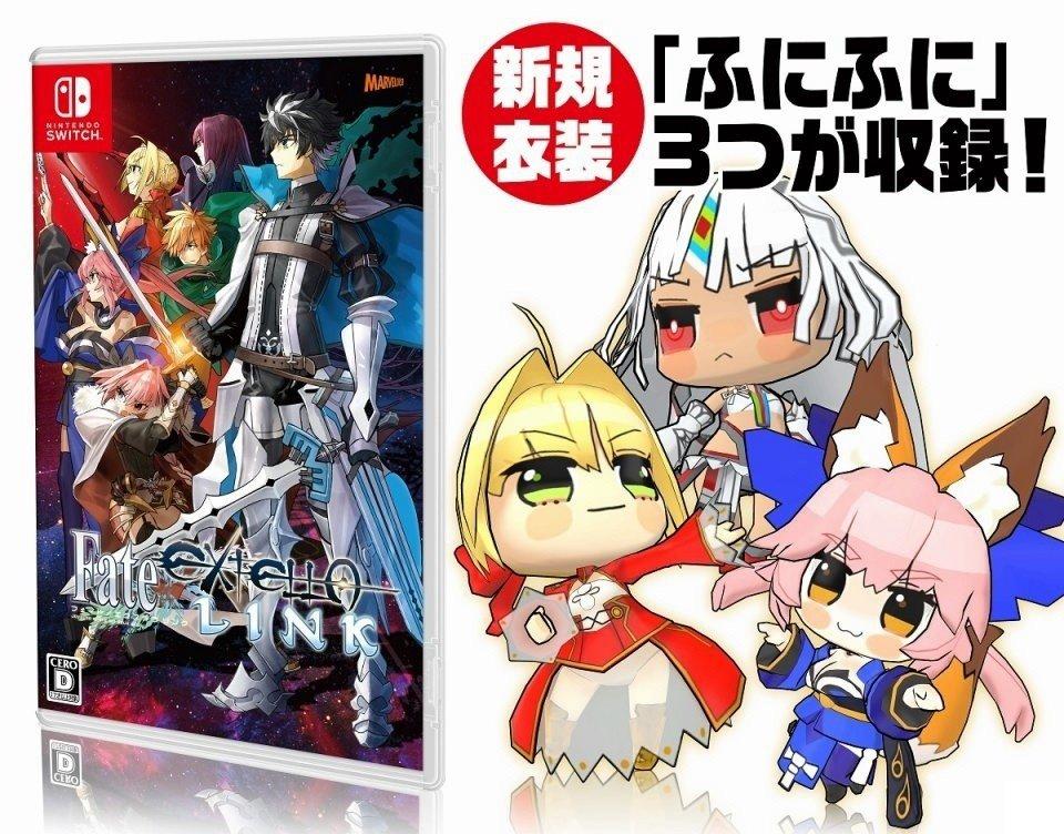 转战新平台!《Fate/EXTELLA Link》NS版19年1.31日发售
