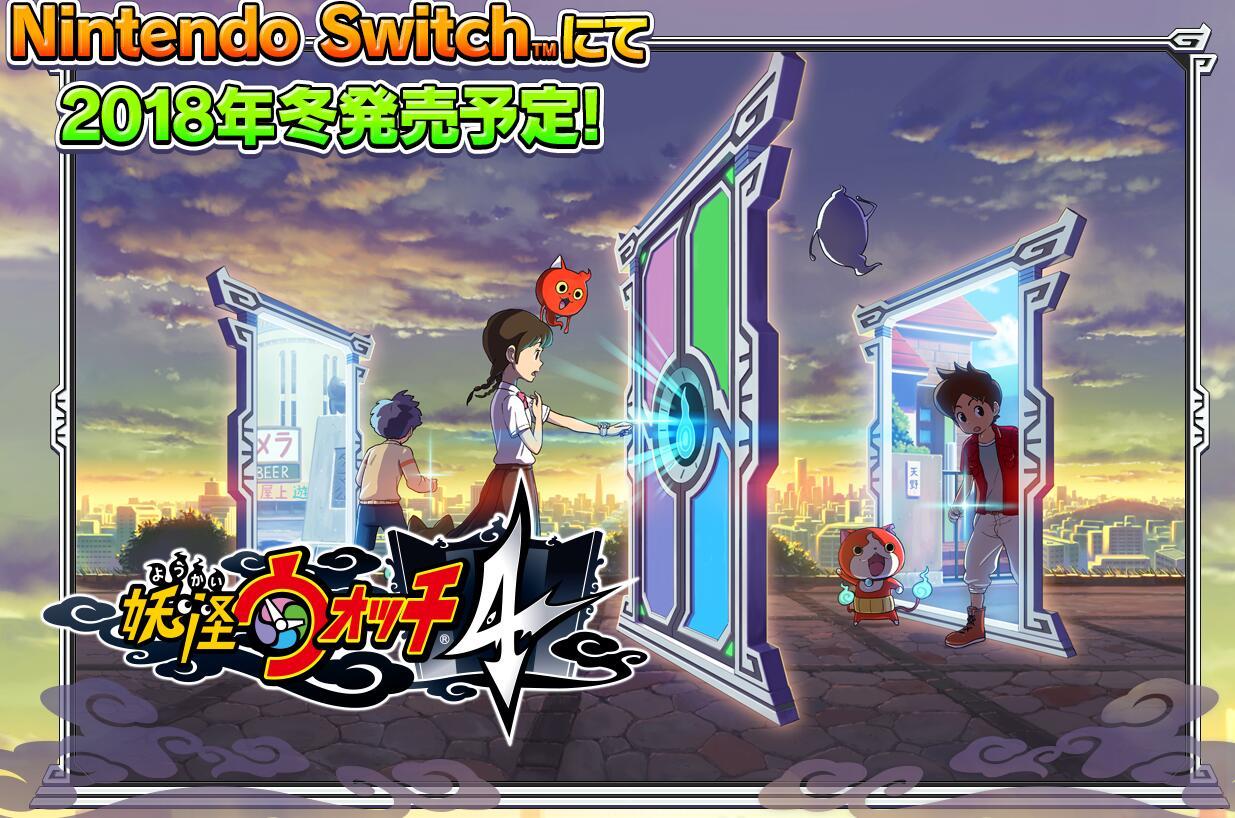 粉丝期待落空!传Level-5两款Switch游戏宣布延期发售