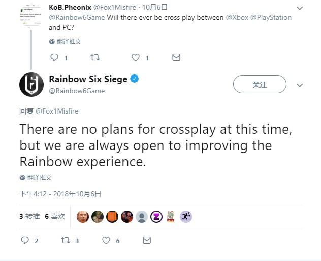 《彩虹六号:围攻》会支持跨平台互联吗?育碧这么回复