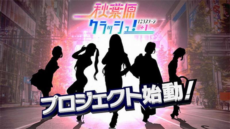 《秋叶原崩溃》将于11月29日登陆NS 众多女仆出现