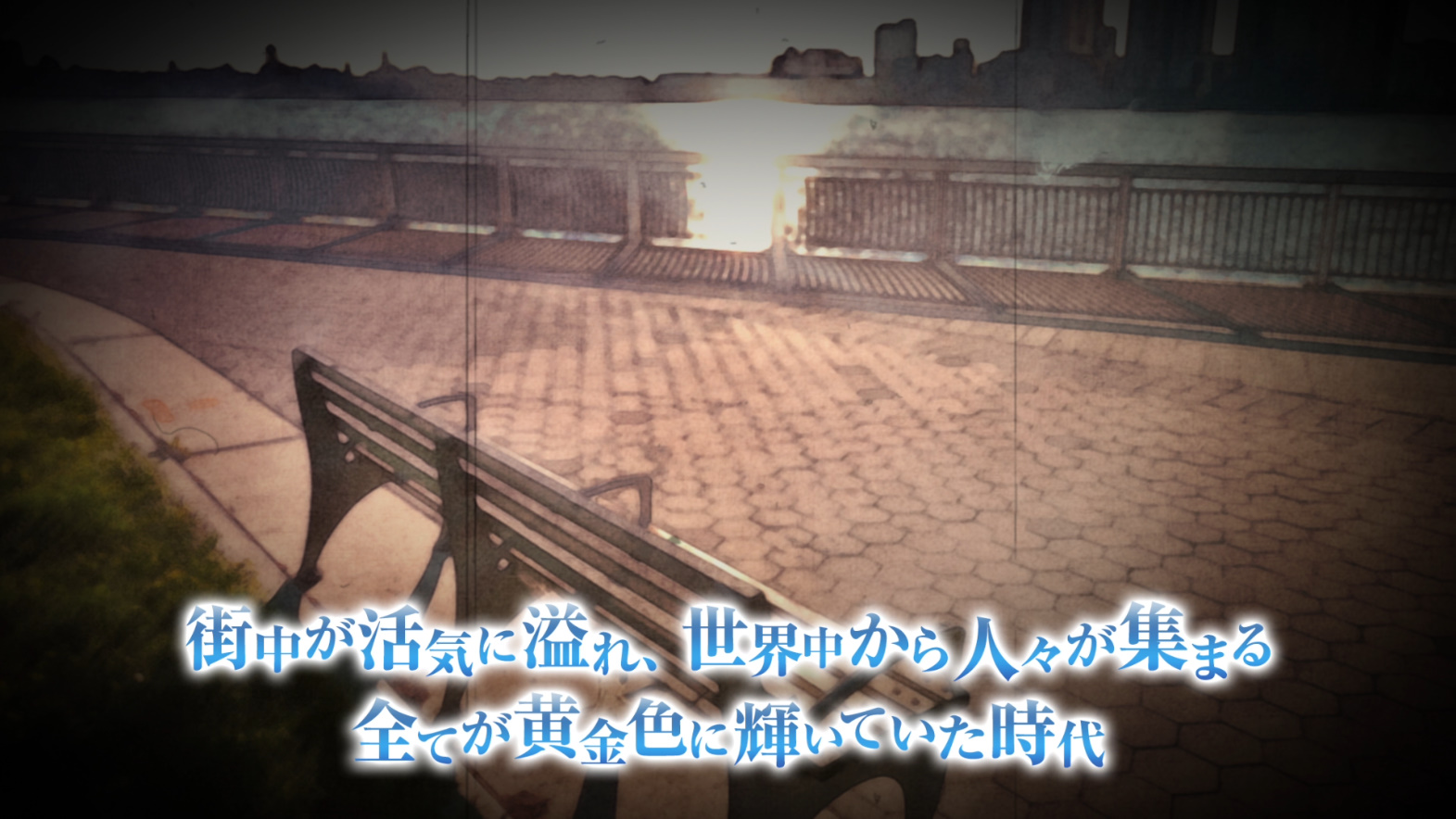 神宫寺烧脑新篇《代达罗斯:黄金爵士乐的觉醒》新PV