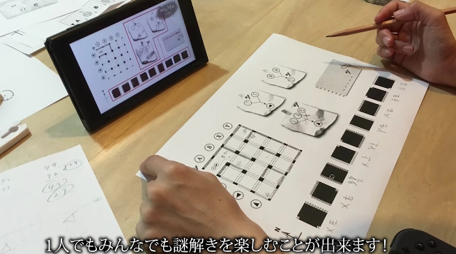 联动现实纸笔!奇葩新游《马多利卡地产公司》登陆NS