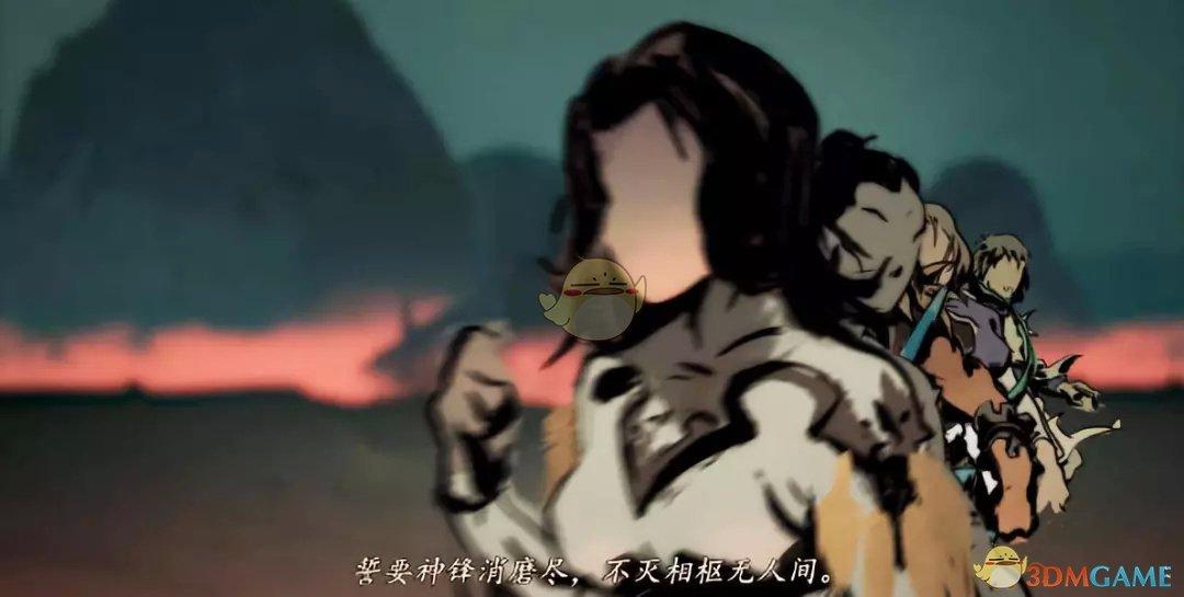 《太吾绘卷》高级毒引获得方法