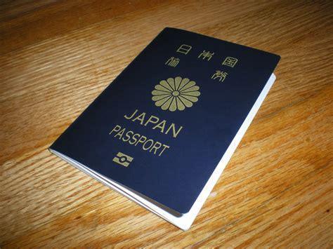 最新统计数据出炉 日本护照免签190国家获全球最强