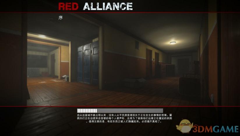 FPS游戏《红色联盟》完整汉化补丁下载发布