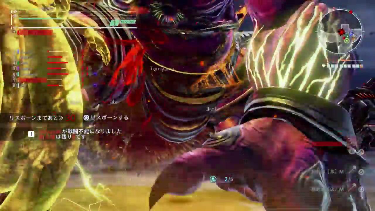 万代南梦宫《噬神者3》中包括8人合作强袭讨伐任务