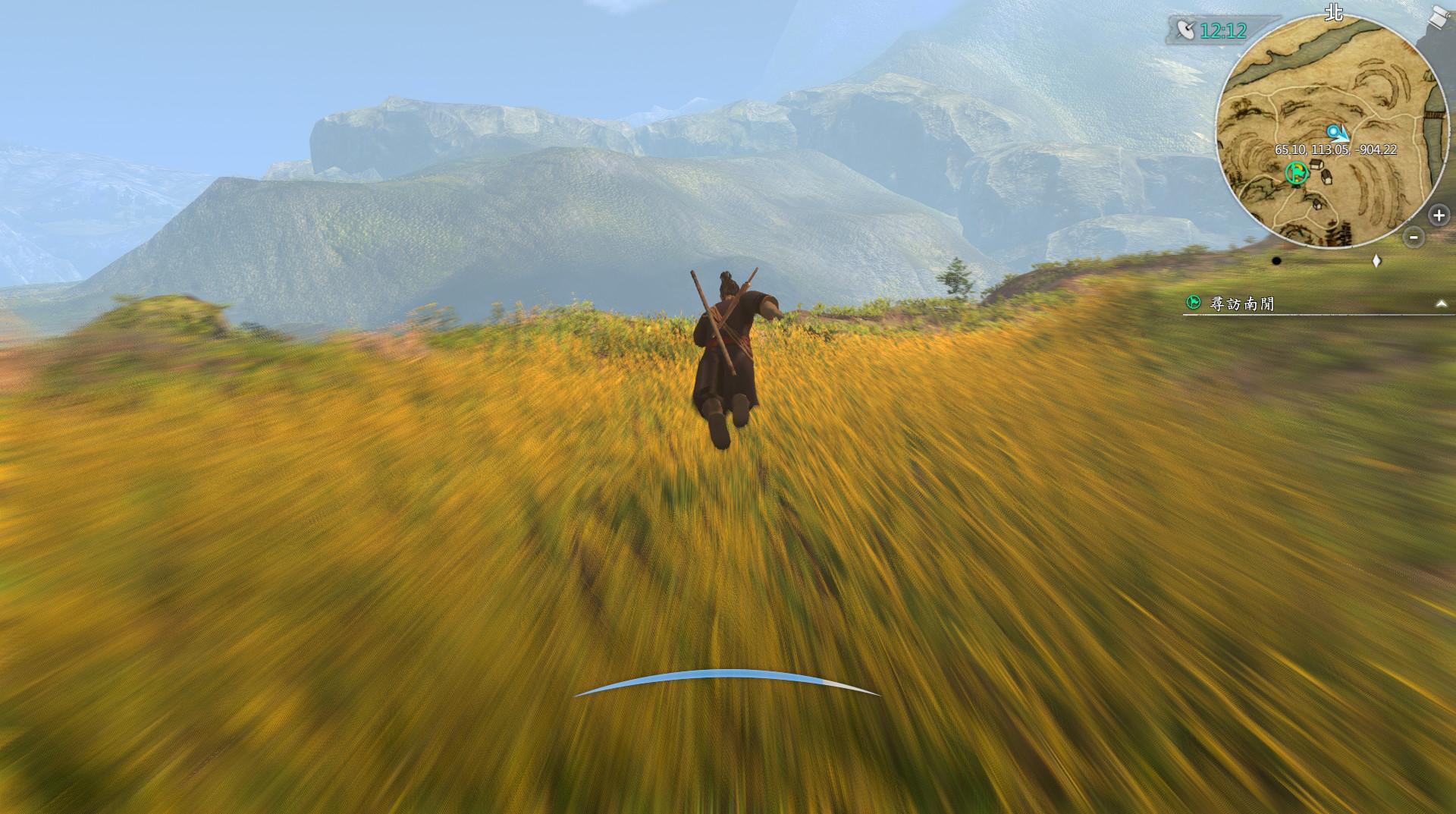 《河洛群侠传》上架Steam 游戏特色和战斗截图公布