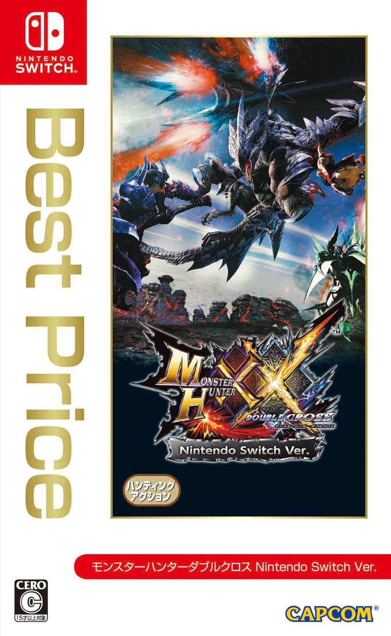 终于等到? Switch版《怪物猎人XX》廉价版11月发售