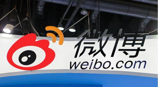 赵丽颖冯绍峰宣布婚讯导致微博再次宕机 微博回应
