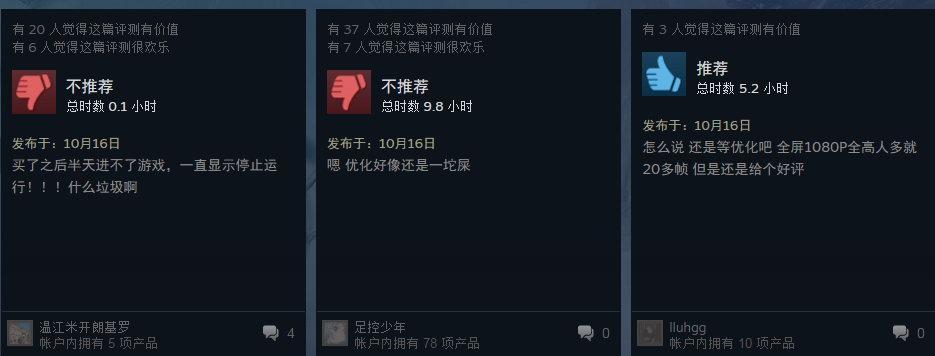 《无双大蛇3》Steam评价褒贬不一 玩家称有优化问题