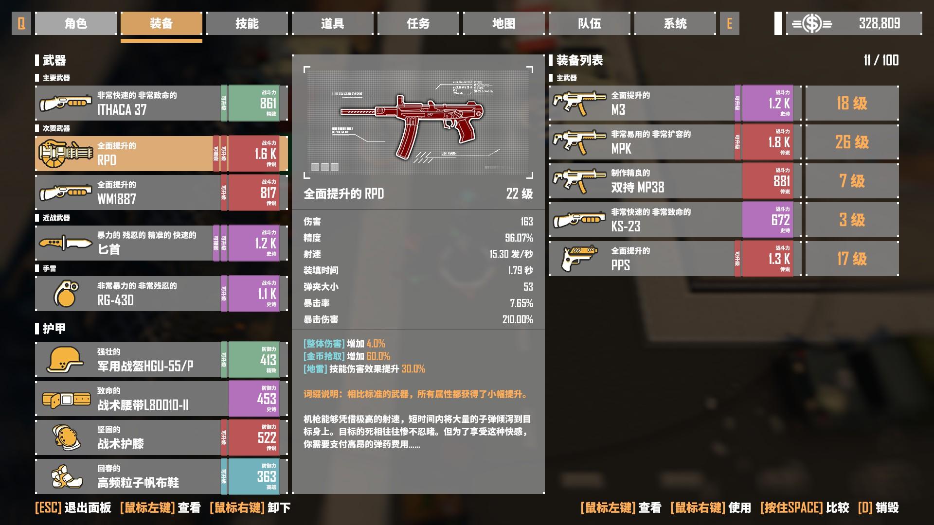 《G2 Fighter》搶先版:讓人必須期待的國產TPS!!