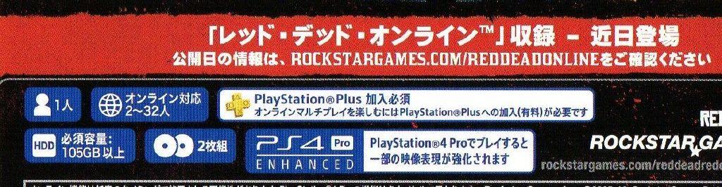 《荒野大镖客2》PS4日版封面曝光 确认含有两张蓝光光盘