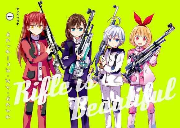 硬核少女玩步槍!人氣漫畫《步槍太美麗》確定TV動畫化