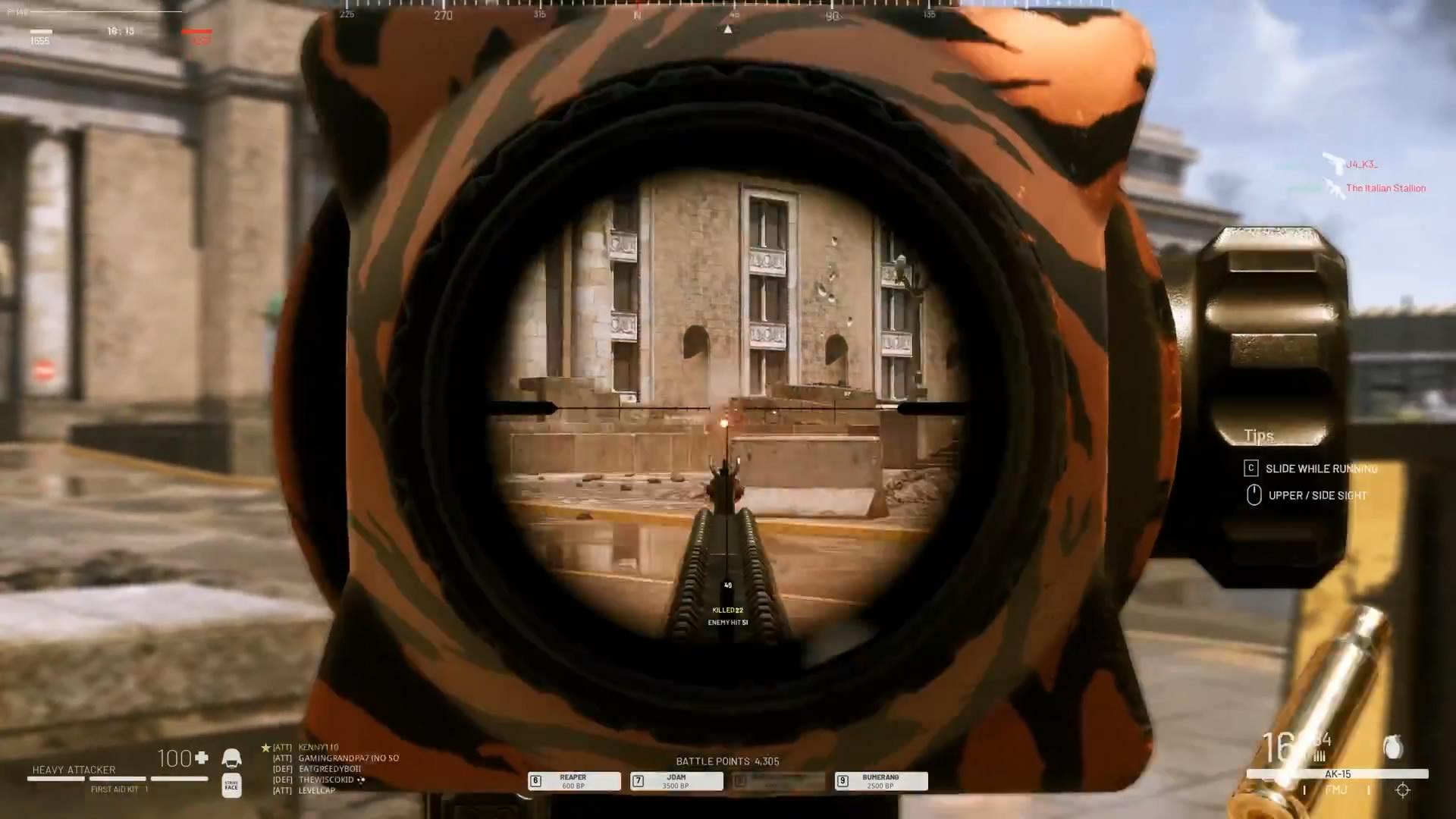 《第三次世界大战》全新演示视频 街头混战激烈火爆