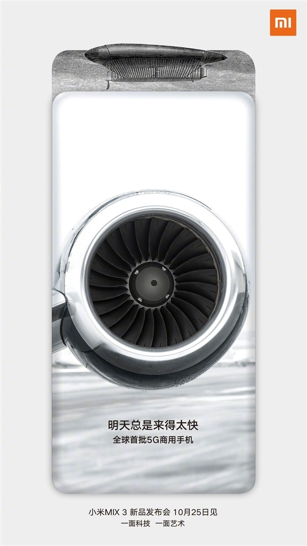 小米MIX 3真机图曝光:滑盖操作流畅自然 堪称减压神器