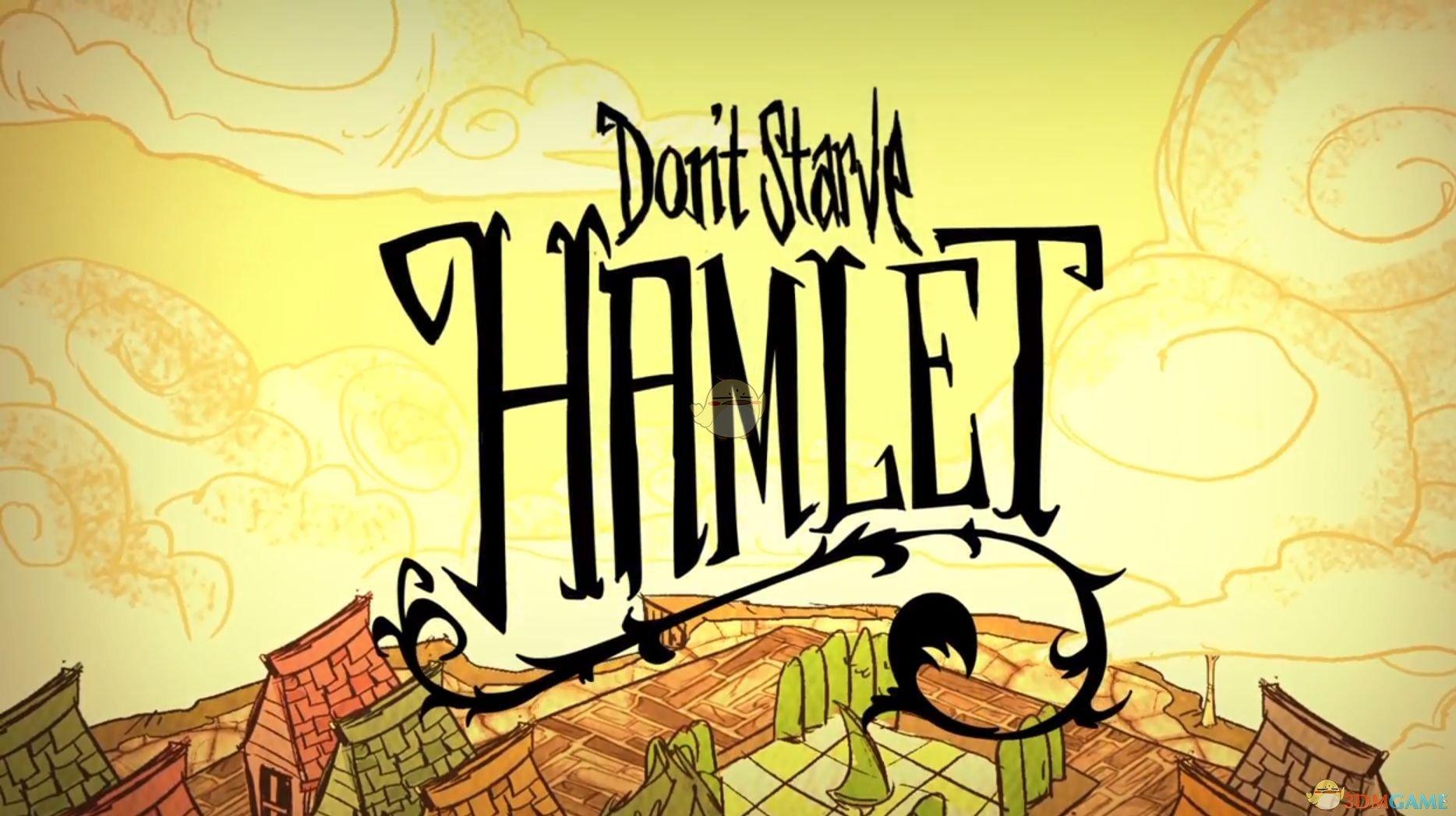 《饑荒》哈姆雷特開局玩法心得
