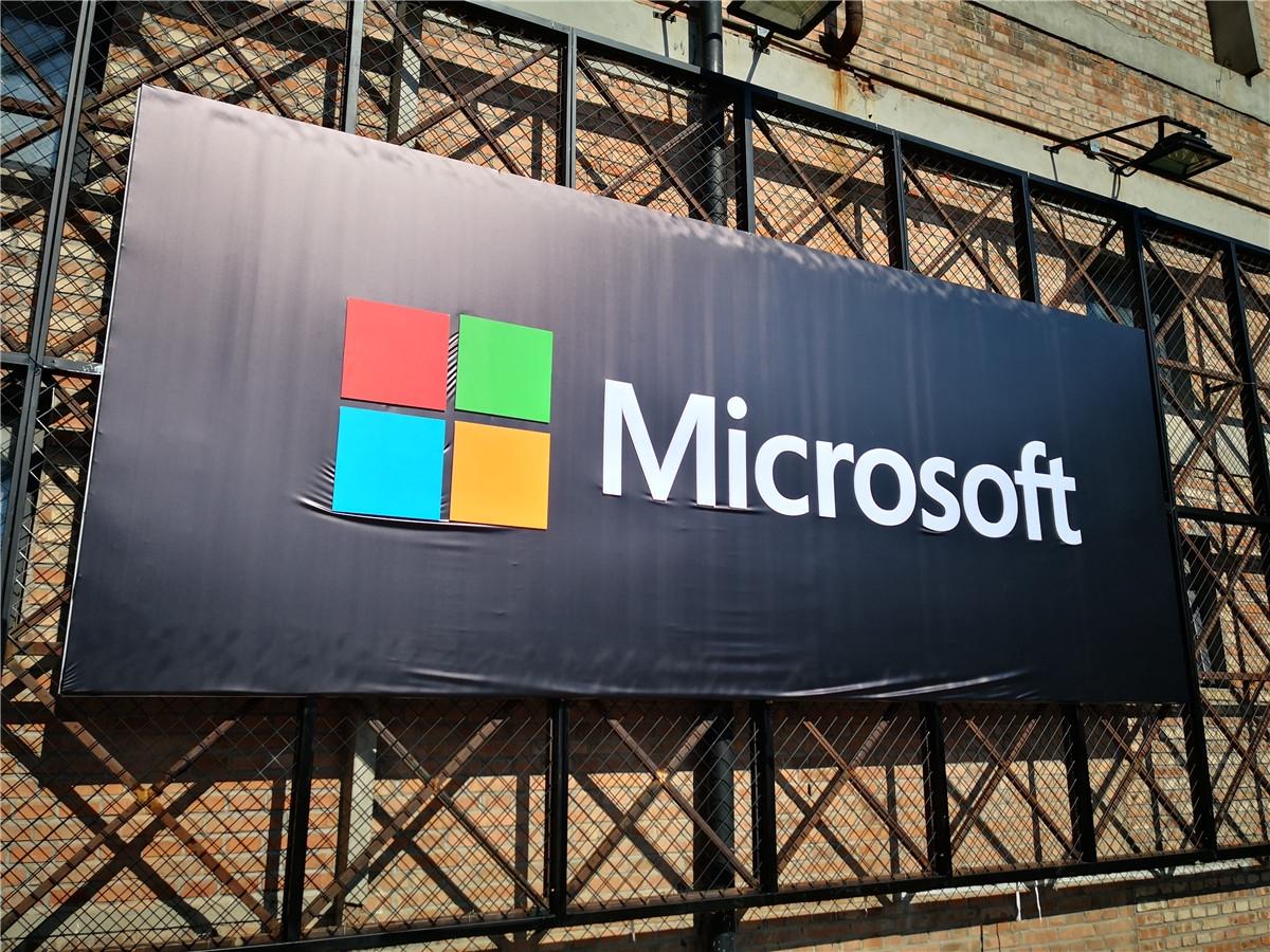 微软前高管利用职务之便侵吞公款140万美元 被警方抓捕