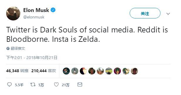 游戏肥宅属性暴露无遗!马斯克:推特就像《黑魂》难搞