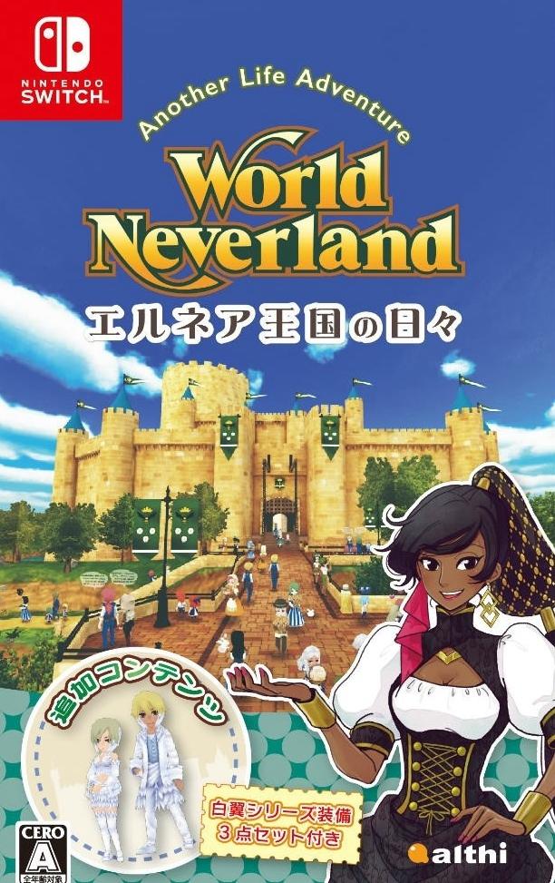 Switch温馨JRPG《幻想国物语》确定19年推出繁中版!