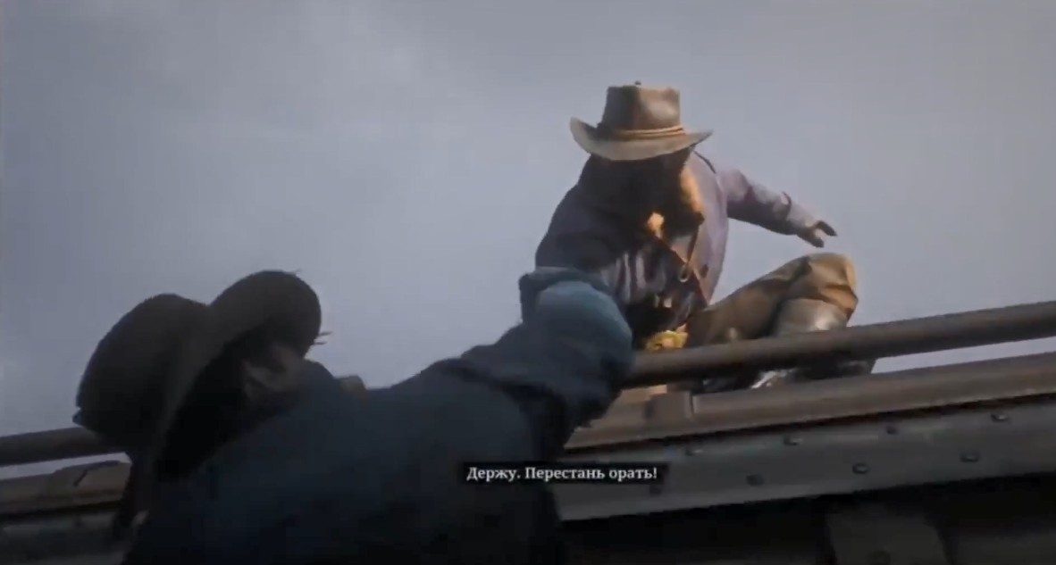 俄玩家继续爆料 《荒野大镖客2》超长实机视频泄露