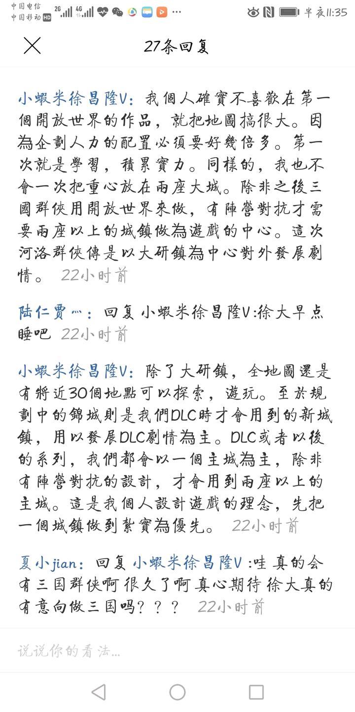"""《河洛群侠传》评测:""""歪风邪气""""的集大成之作"""