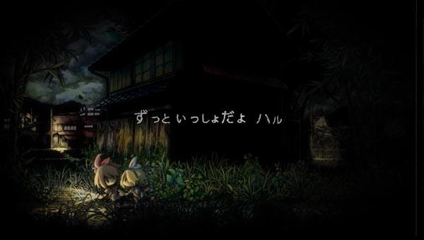 恐怖名作《夜廻&深夜廻》NS版发售 全新演示放出