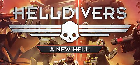 老司机迎接新挑战 《地狱潜兵》更新上线限免畅玩中