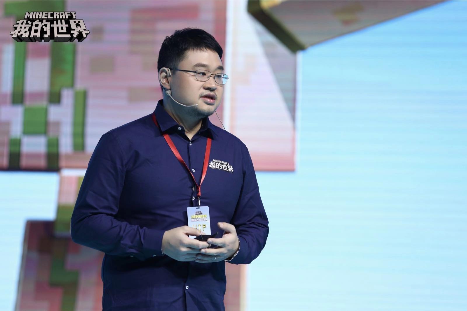 《我的世界》开发者大会:打造中国顶尖UGC游戏平台