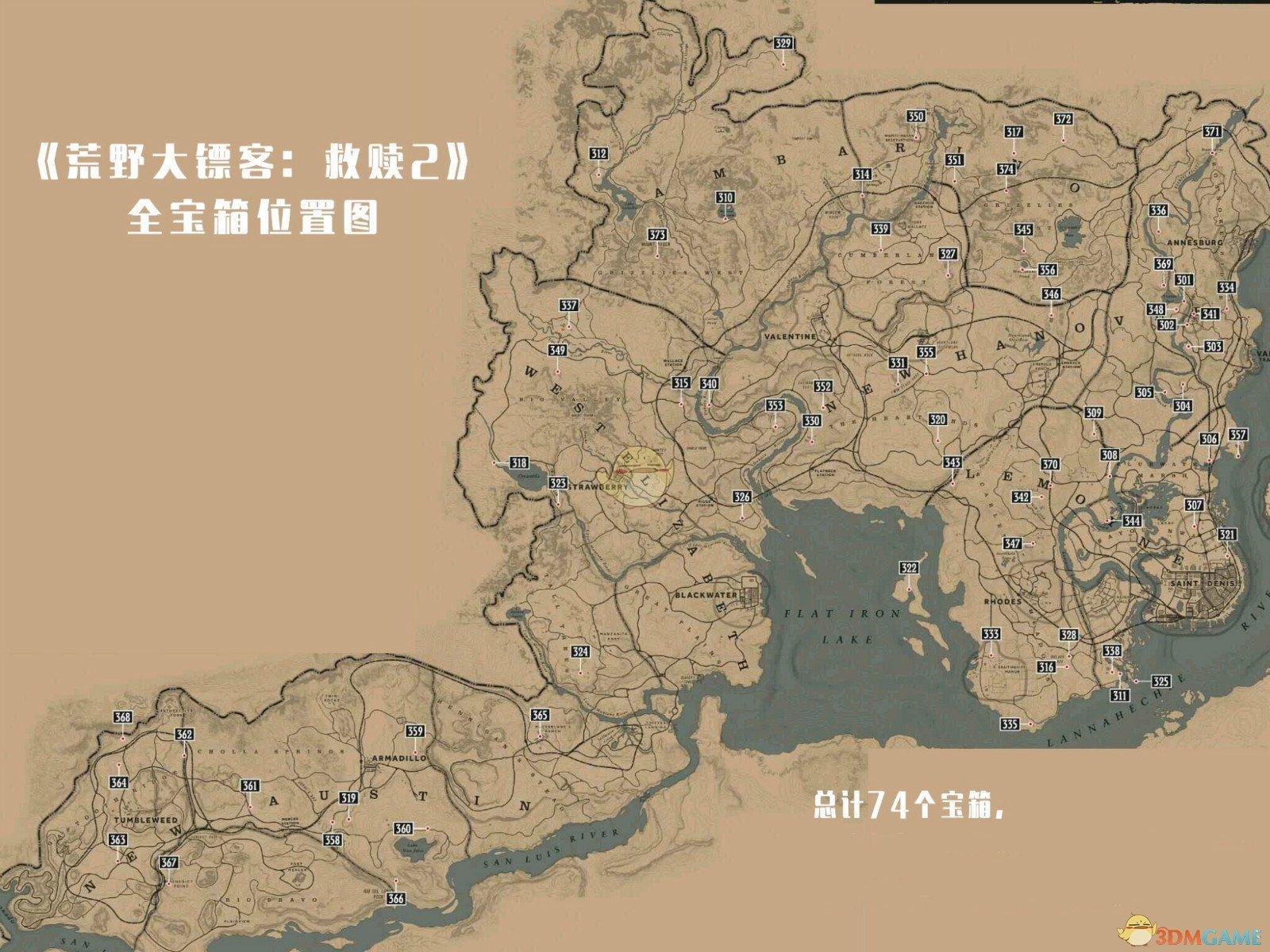 《荒野大镖客2》全宝箱位置图分享