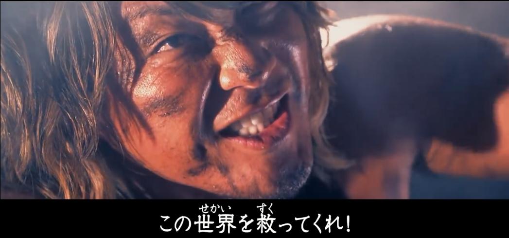 《假面騎士 巔峰爭奪Zi-O》NS首作最新宣傳PV公佈