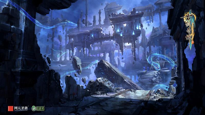 地下深处有什么 带你走进《古剑奇谭三》神秘废墟