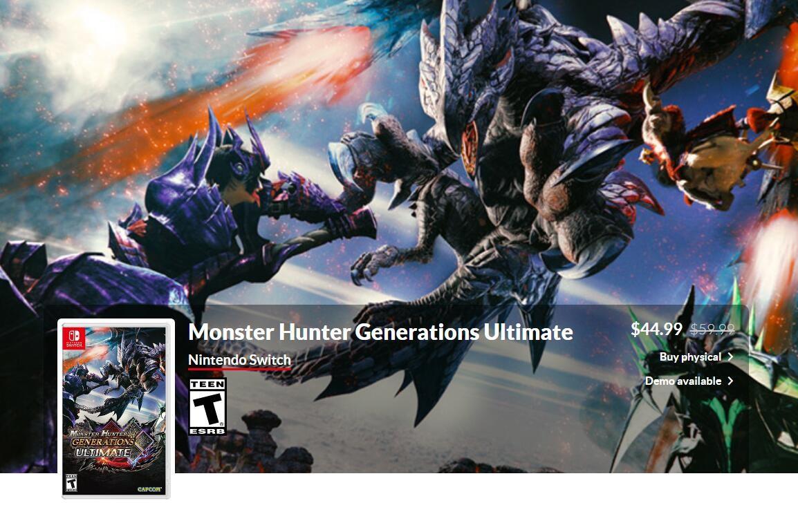 《怪物猎人XX》国际版更新支持简中 卡普空福利来了