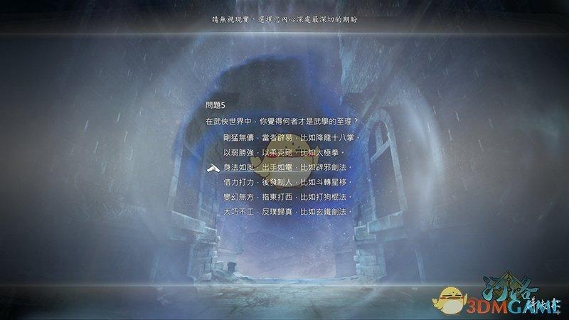 《河洛群侠传》修改称号及物品教程
