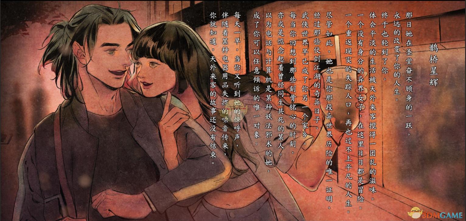 《河洛群侠传》新版损伤核算公式共享