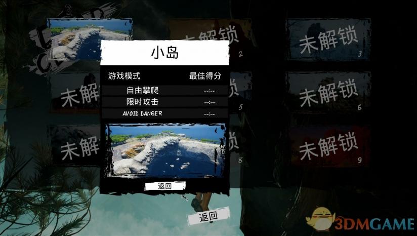 勇登高峰!极限运动新作《死亡攀爬》3DM完整汉化发布