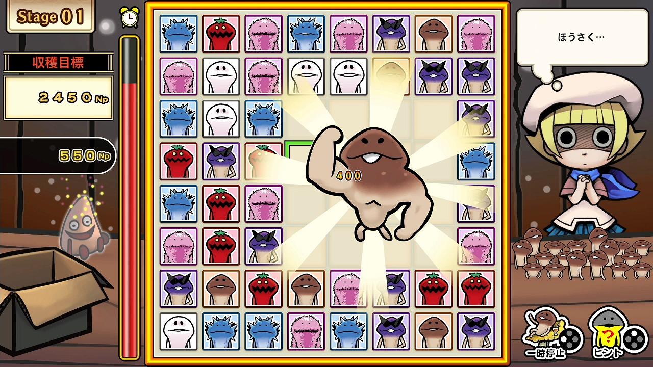 經典益智遊戲新篇Switch《滑子菇大繁殖》新角色公開