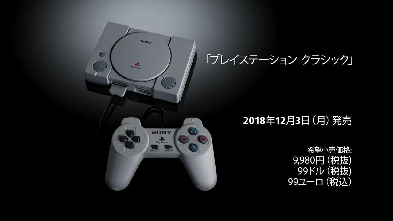 火爆异常!索尼迷你PS今日预购开启现已经预购一空